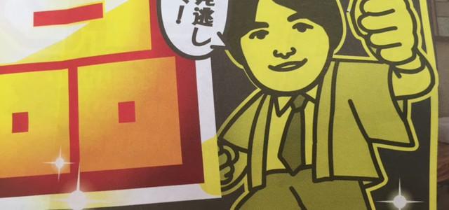 5/14・15☆在庫一掃大バザ~ル☆